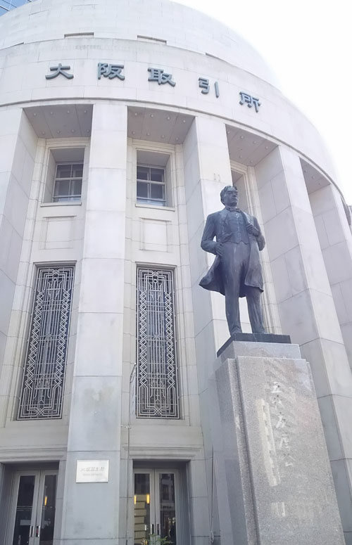 大阪取引所の五代